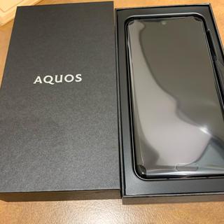 SHARP - 【新品】AQUOS R3 PREMIUM BLACK