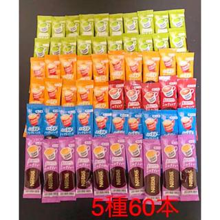 Nestle - ネスレコーヒースティック5種60本