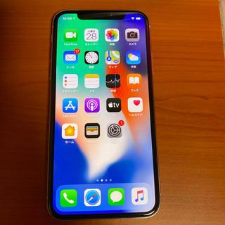 Apple - iPhone X 64GB 美品 即発送
