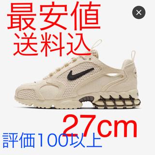 NIKE - Nike × Stussy エアズーム スピリドン ケージ2 Fossil 当選