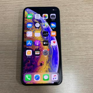 iPhone - iPhoneXs 64GB 37051