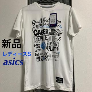 asics - asicsアシックス バスケットボール Tシャツ ホワイト レディースS 新品