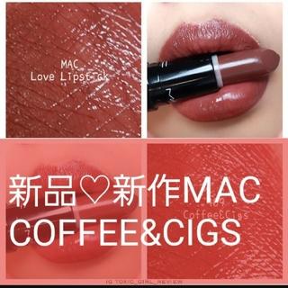 MAC - 新品 COFFEE CIGS MAC リップ コーヒーシグス