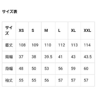 GU - GU カットソーパジャマワンピース XL ピンク
