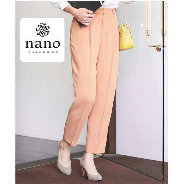 nano・universe(ナノユニバース)のひーちゃん様専用【新品】nano・universe テーパードパンツ 36 レディースのパンツ(クロップドパンツ)の商品写真