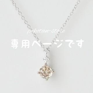 PonteVecchio - 美品【ポンテヴェキオ】K18WG  ブラウンダイヤ×ダイヤ ネックレス