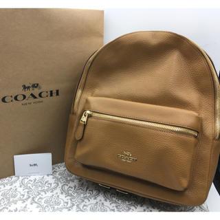 COACH - 【新品未使用】すぐ届く!コーチ◆男女兼用可◆シンプルリュック