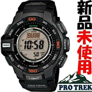 CASIO - カシオ プロトレック ソーラー PRG-270-1JF