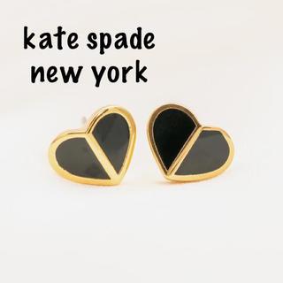 ケイトスペードニューヨーク(kate spade new york)の【新品¨̮♡︎】ケイトスペード ヘリテージピアス ブラック(ピアス)