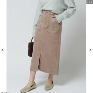 レイカズン(RayCassin)のポンチスエードスカート(ひざ丈スカート)