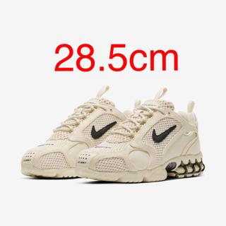 NIKE - Nike stussy air zoom spiridon 28.5cm