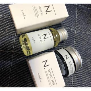 NAPUR - 新品 N. ナプラ ナチュラルバーム ポリッシュオイル