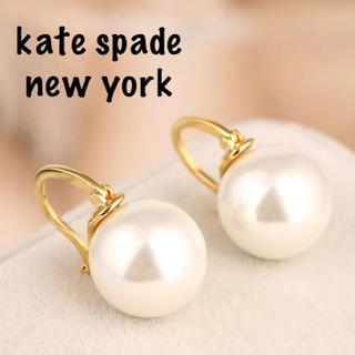 ケイトスペードニューヨーク(kate spade new york)の【新品¨̮♡︎】ケイトスペード 大粒パール ドロップピアス(ピアス)