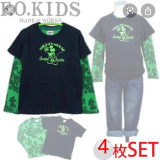 F.O.KIDS - F.O.KIDS♡4枚セット