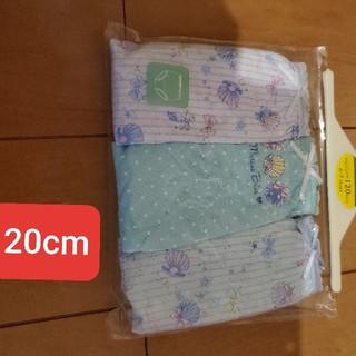 motherways - マザウェイズ 新品 120cm パンツ3枚セット
