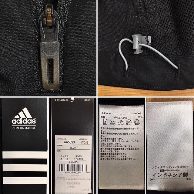 adidas(アディダス)の☆新品未使用☆【adidas】アディダス ハーフジップ トラックトップ/Lサイズ メンズのトップス(ジャージ)の商品写真