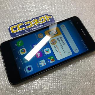 LG Electronics - 【無保証】au LG it LGV36 ブルー 利用制限中