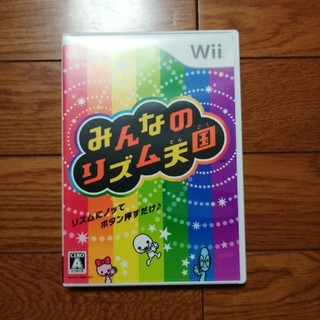 Wii - みんなのリズム天国 Wii