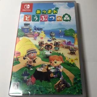 Nintendo Switch - 【新品未開封】あつまれどうぶつの森 ソフト