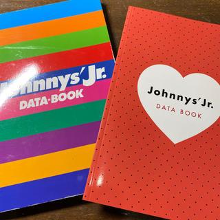 Johnny's - ジャニーズJr. Databook データブック