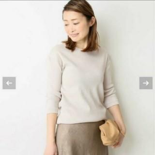 DEUXIEME CLASSE - ドゥーズィエムクラス RIB Tシャツ
