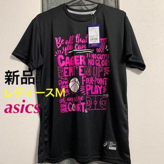 アシックス(asics)のasicsアシックス バスケットボール Tシャツ ブラック レディースM 新品(Tシャツ(半袖/袖なし))