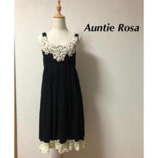 アンティローザ(Auntie Rosa)のAuntie Rosa刺繍が可愛いワンピース(ひざ丈ワンピース)