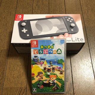 Nintendo Switch - 翌発送 新品 Switch lite 本体 どうぶつの森 セット