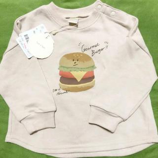 新品タグ付き✨テータテート ハンバーガー トレーナー ベージュ 80㎝