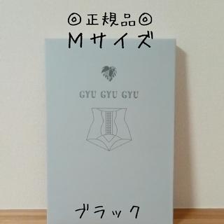 モンステラ ギュギュギュ gyugyugyu ブラック Mサイズ