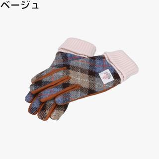 ハリスツイード(Harris Tweed)のハリスツイード グローブ 新品未使用(手袋)