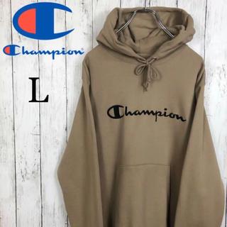 Champion - 【美品】【希少カラー】【チャンピオン】デカロゴ 刺繍☆パーカー☆L☆ベージュ
