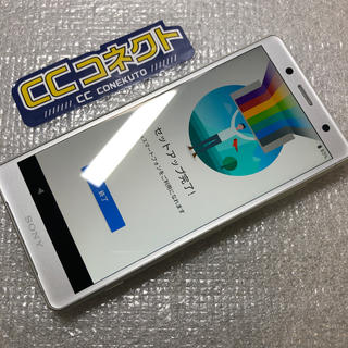 NTTdocomo - 【無保証】ドコモ Xperia XZ2 Compact SO-05K 利用制限