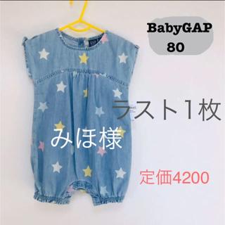 babyGAP - 【新品】BabyGAP 80