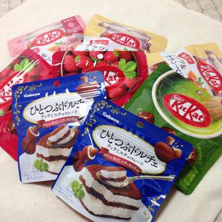 Nestle - お菓子の詰め合わせ その④