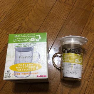 HARIO - ハリオ耐熱ガラスメジャーカップ