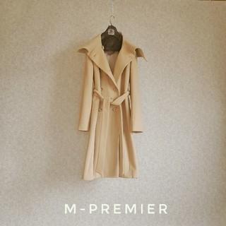 M-premier - 上級 エムプルミエ おしゃれデザイナーズベルテッドコート  人気カラー 送料無料