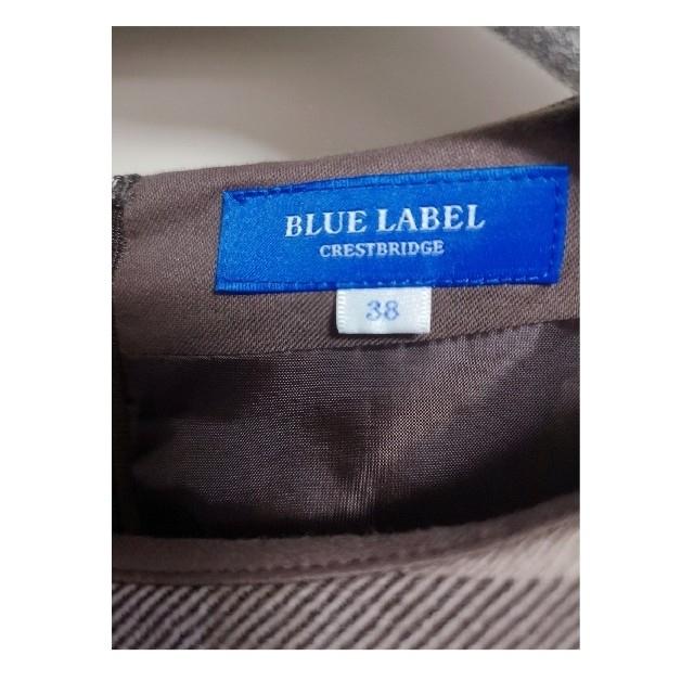 BURBERRY BLUE LABEL(バーバリーブルーレーベル)のBURBERRY BLUE LABEL ワンピース レディースのワンピース(ひざ丈ワンピース)の商品写真