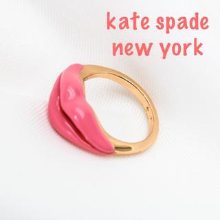 ケイトスペードニューヨーク(kate spade new york)の【数量限定SALE¨̮♡︎】ケイトスペード エナメルリップ リング US7(リング(指輪))