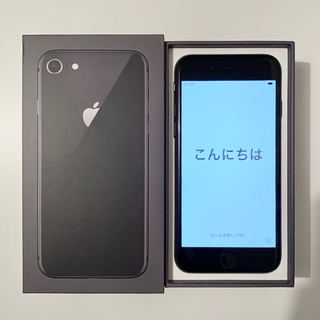 Apple -  iPhone8スペースグレー 64GB