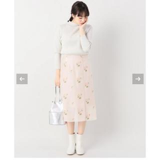 IENA - イエナ 刺繍スカート 未使用品