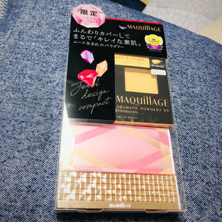 MAQuillAGE - Maquillage限定ジュエルデザイン ケースセット オークル00