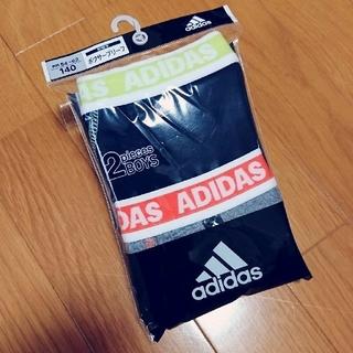 アディダス(adidas)の新品未使用 adidas ボクサーパンツ 140 アディダス 下着 男の子(下着)