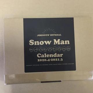 Snow Man カレンダー 2020.4-2021.3 新品未開封