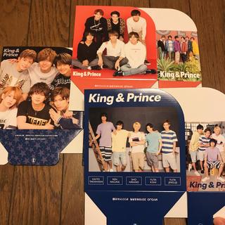 Johnny's - 81. King&Prince  CD&DVDケース