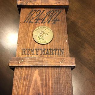 レミーマルタン《250周年記念》1724-1974