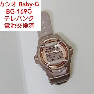 ベビージー(Baby-G)のCASIO Baby-G BG-169G テレバンク 電話帳 電池交換 1564(腕時計)