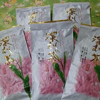 静岡県産  深むし茶 100g5袋 だんらん
