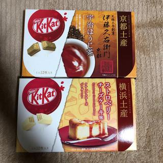 Nestle - キットカット  京都土産 横浜土産  限定商品  24枚
