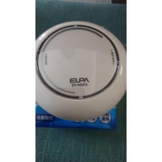 ELPA FMオートスキャン シャワーラジオ ER-W20FS